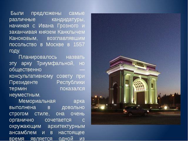 Были предложены самые различные кандидатуры, начиная с Ивана Грозного и зака...