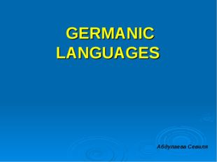 GERMANIC LANGUAGES Абдулаева Севиля