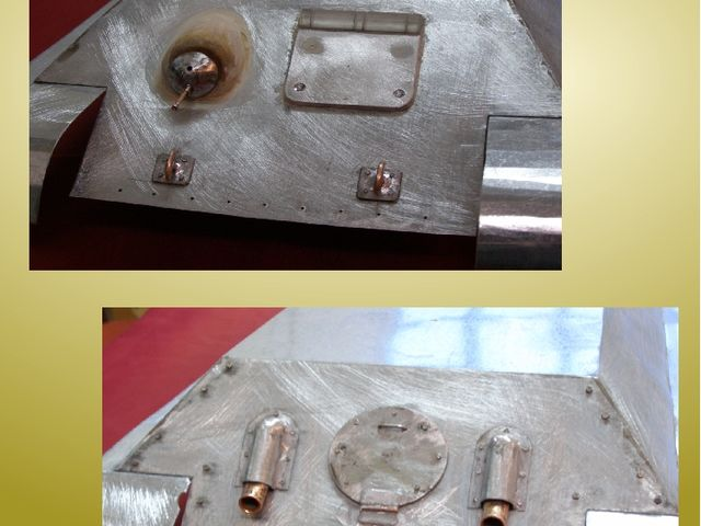 Передняя и задняя часть корпуса 45