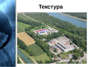 Текстура ProPowerPoint.Ru