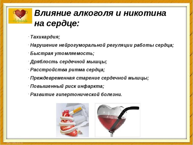 Тахикардия; Нарушение нейрогуморальной регуляции работы сердца; Быстрая утом...