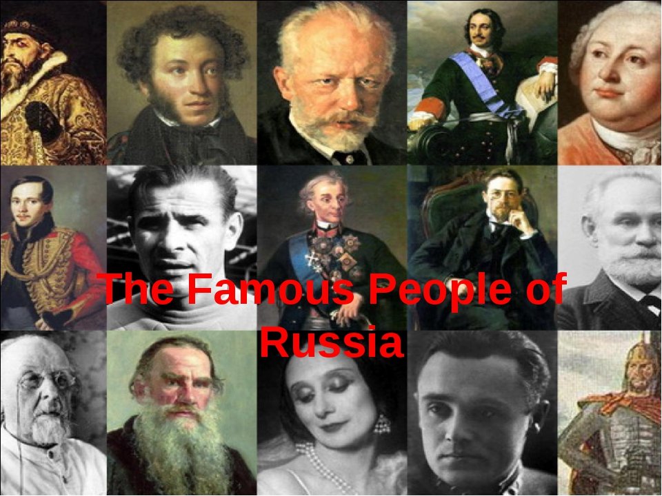 The Famous People of Russia