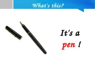 What's this? It's a pen !