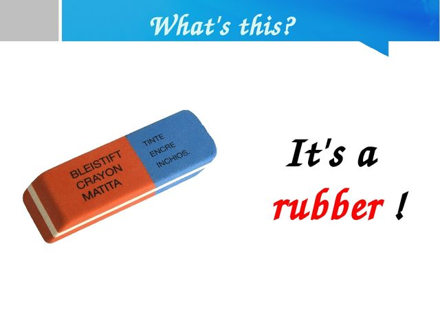 What's this? It's a rubber !
