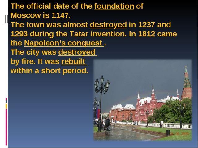 The official date of the foundation of Moscow is 1147. The town was almost d...