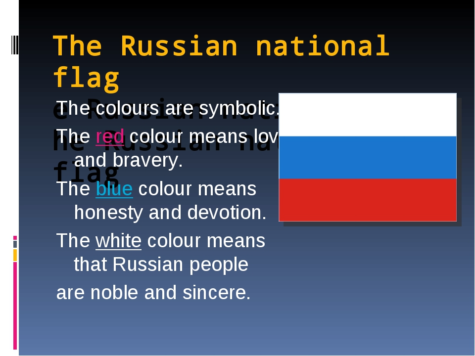 The Russian national flag e Russian national flag he Russian national flag Th...