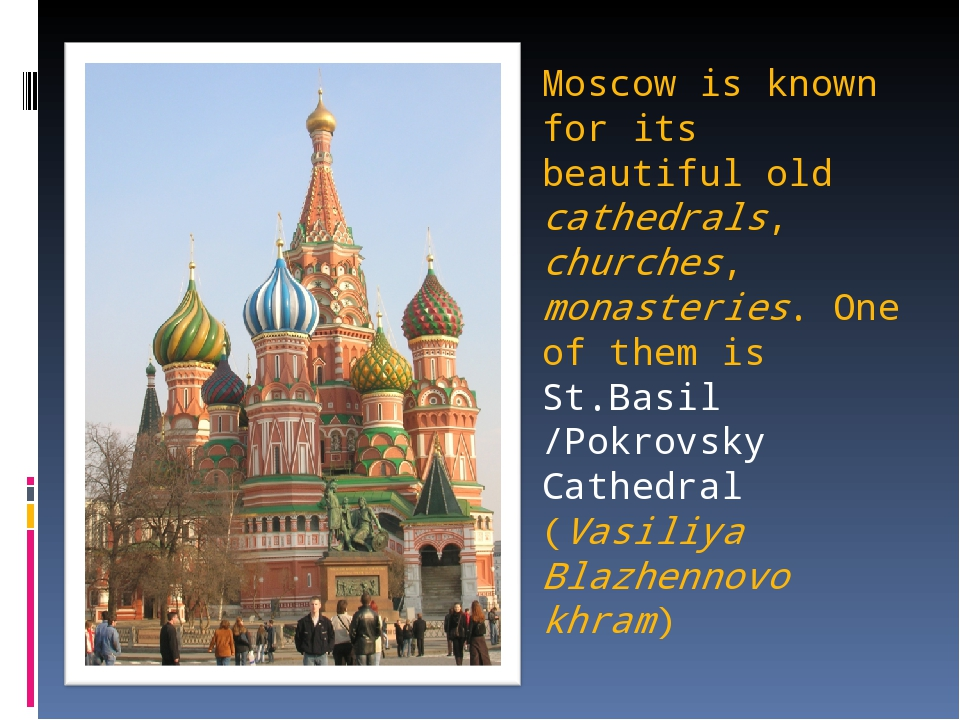 Moscow is known for its beautiful old cathedrals, churches, monasteries. One...