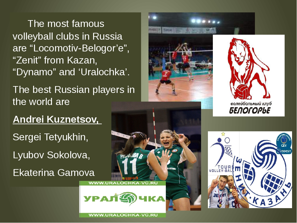 "The most famous volleyball clubs in Russia are ""Locomotiv-Belogor'e"", ""Zenit..."
