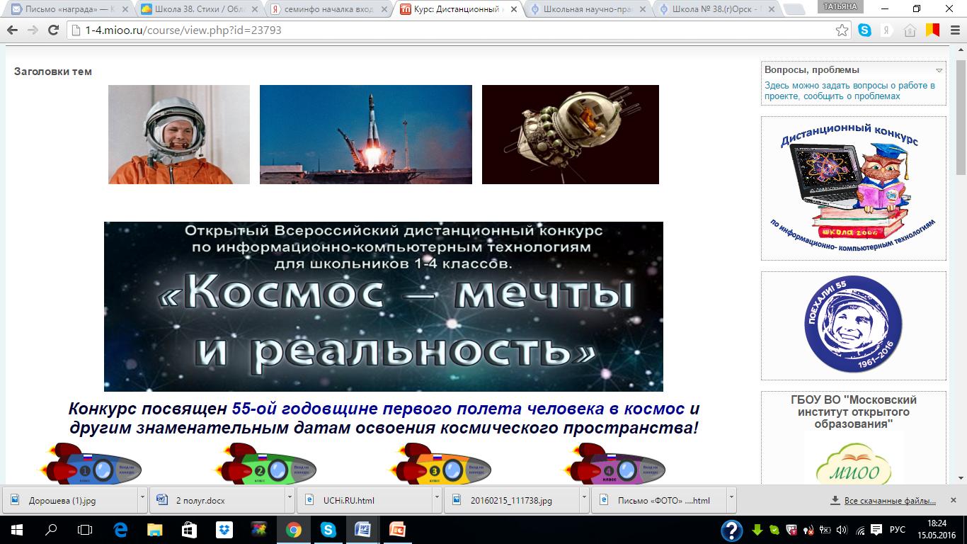 hello_html_1e814046.png