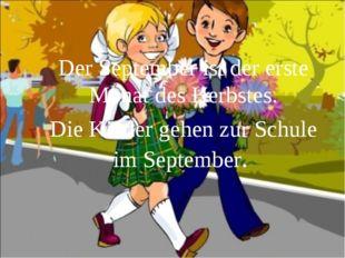 Der September ist der erste Monat des Herbstes. Die Kinder gehen zur Schule i