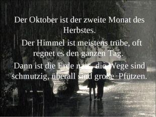 Der Oktober ist der zweite Monat des Herbstes. Der Himmel ist meistens trübe,