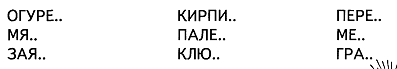 hello_html_74b89753.png