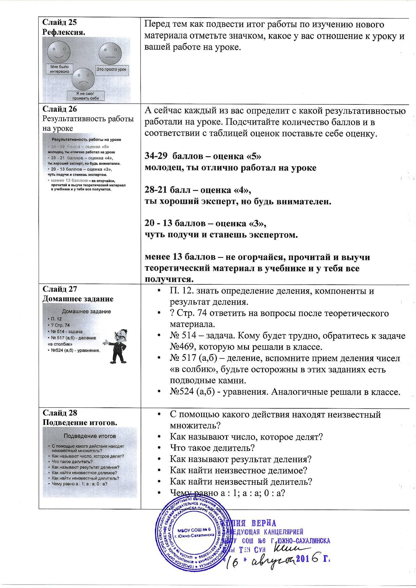 hello_html_22edf2f0.jpg