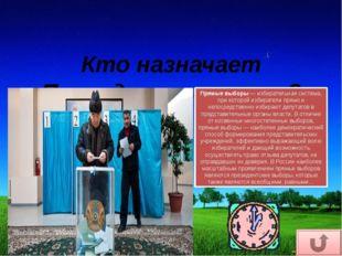 Какой язык является государственным в Казахстане? казахский