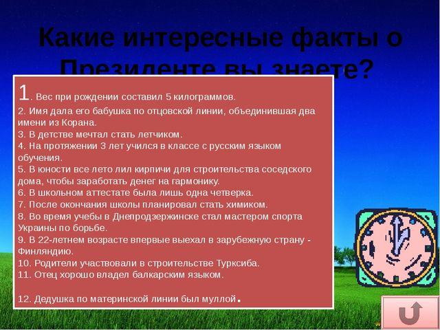 Какой город является столицей Казахстана?. Астана