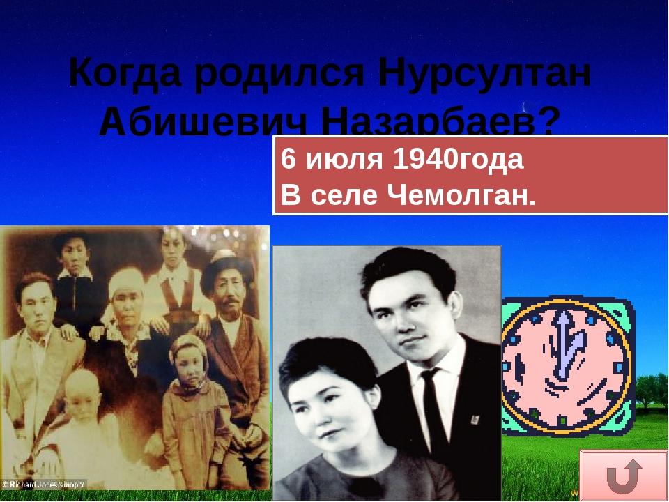 Президент Республики Казахстан на основе и во исполнение ………….. и законов изд...