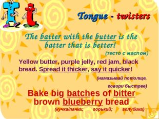 Tongue - twisters The batter with the butter is the batter that is better! (т