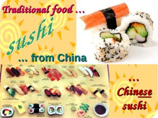 … from China …Chinese sushi Traditional food …