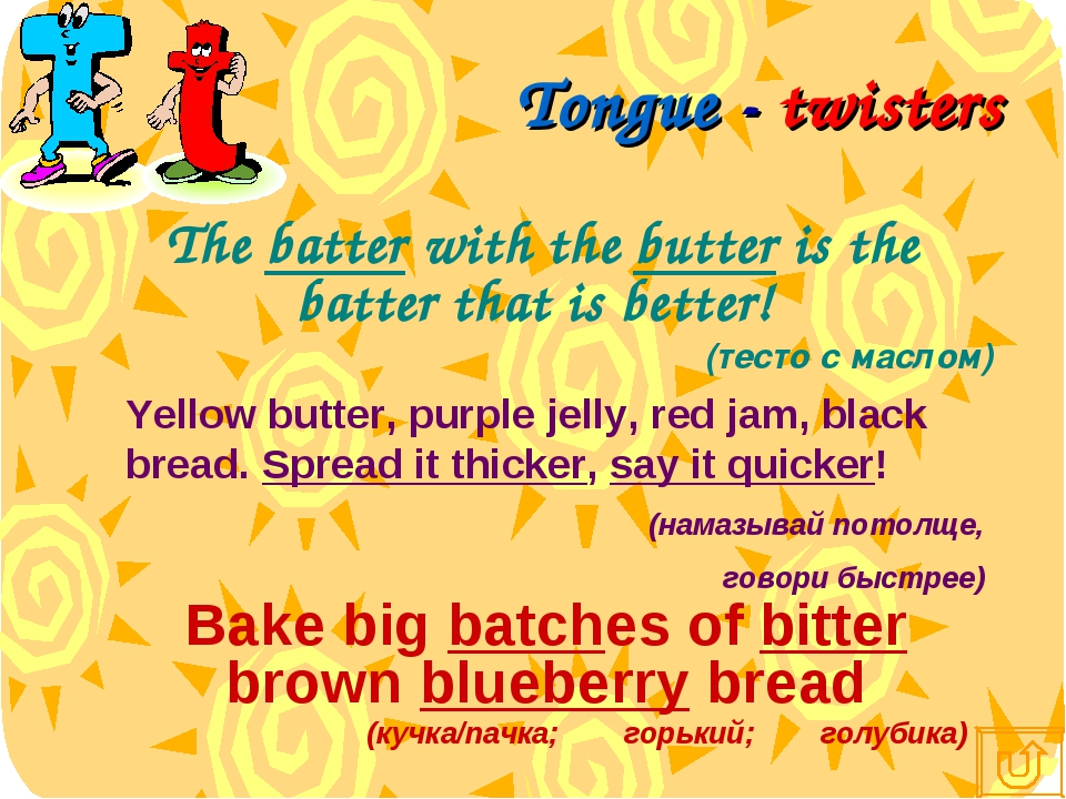 Tongue - twisters The batter with the butter is the batter that is better! (т...