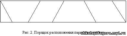 hello_html_2178ed3.jpg