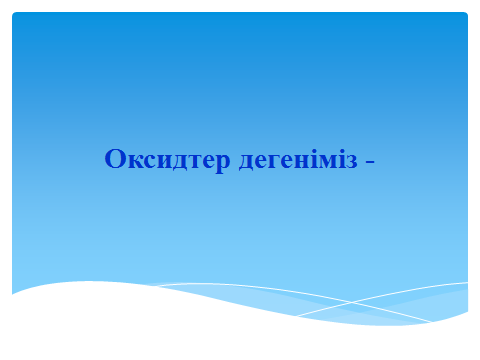 hello_html_55179f4e.png