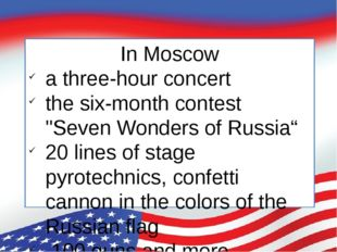 "In Moscow a three-hour concert the six-month contest ""Seven Wonders of Russia"