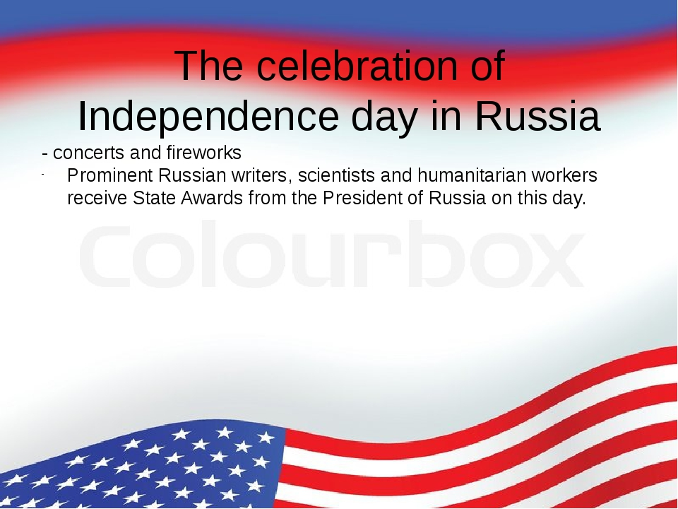 The celebration of Independence day in Russia - concerts and fireworks Promin...