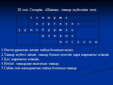 hello_html_1b2d08e8.png