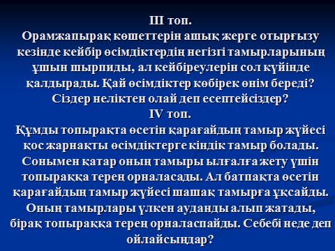 hello_html_5de2c6fb.png