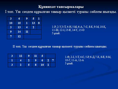 hello_html_m254b3c06.png