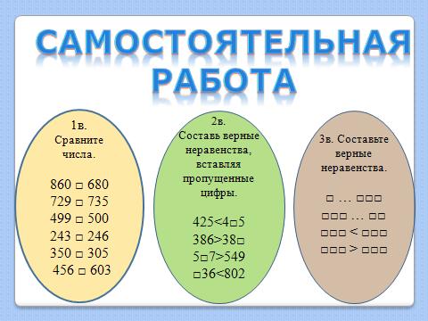 hello_html_3c5f7e58.png