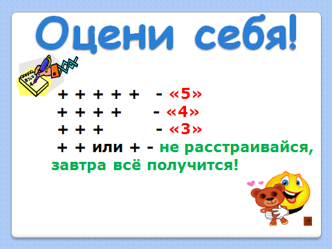 hello_html_aa3eb79.png