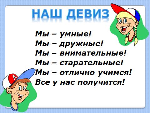 hello_html_m22631c8f.png